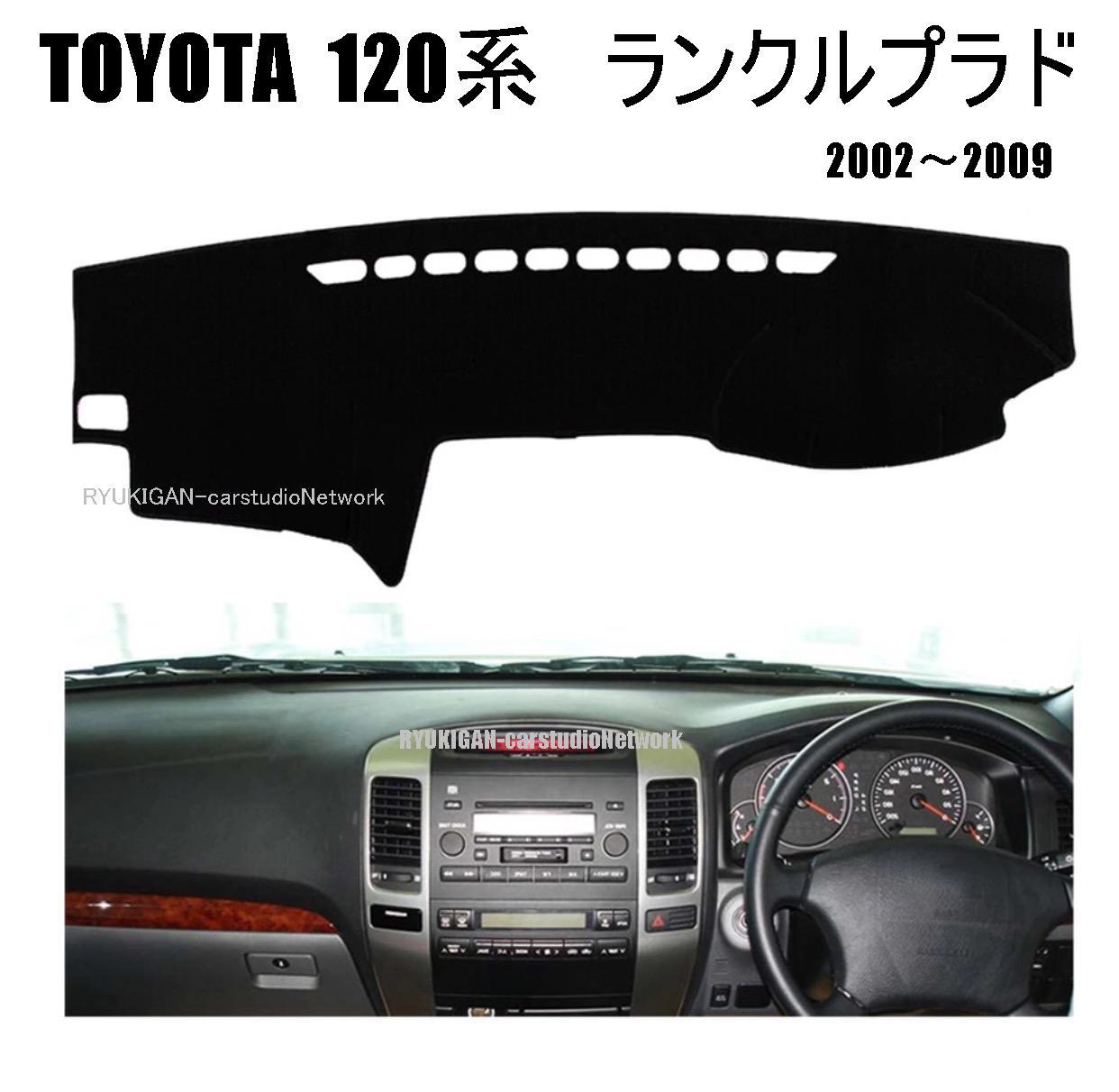 dash-120prado