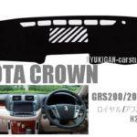 dash-20crown
