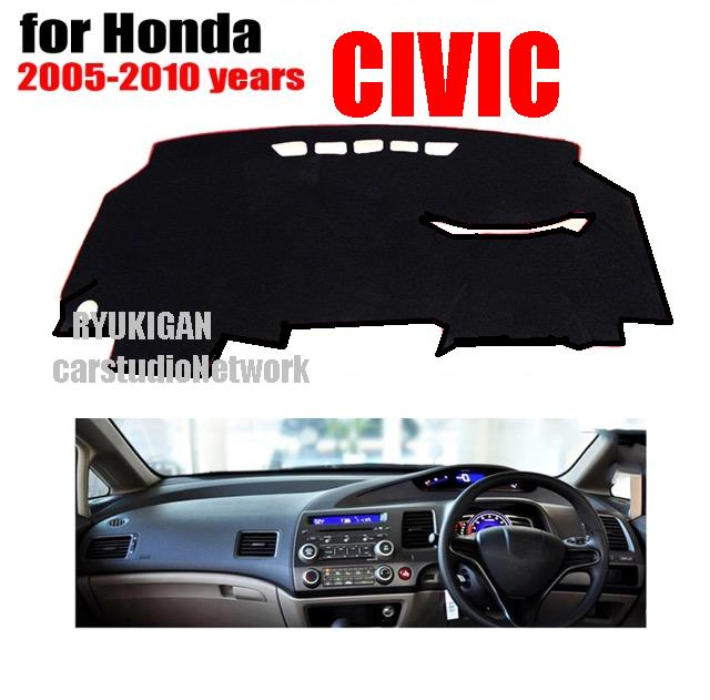 dash-civic