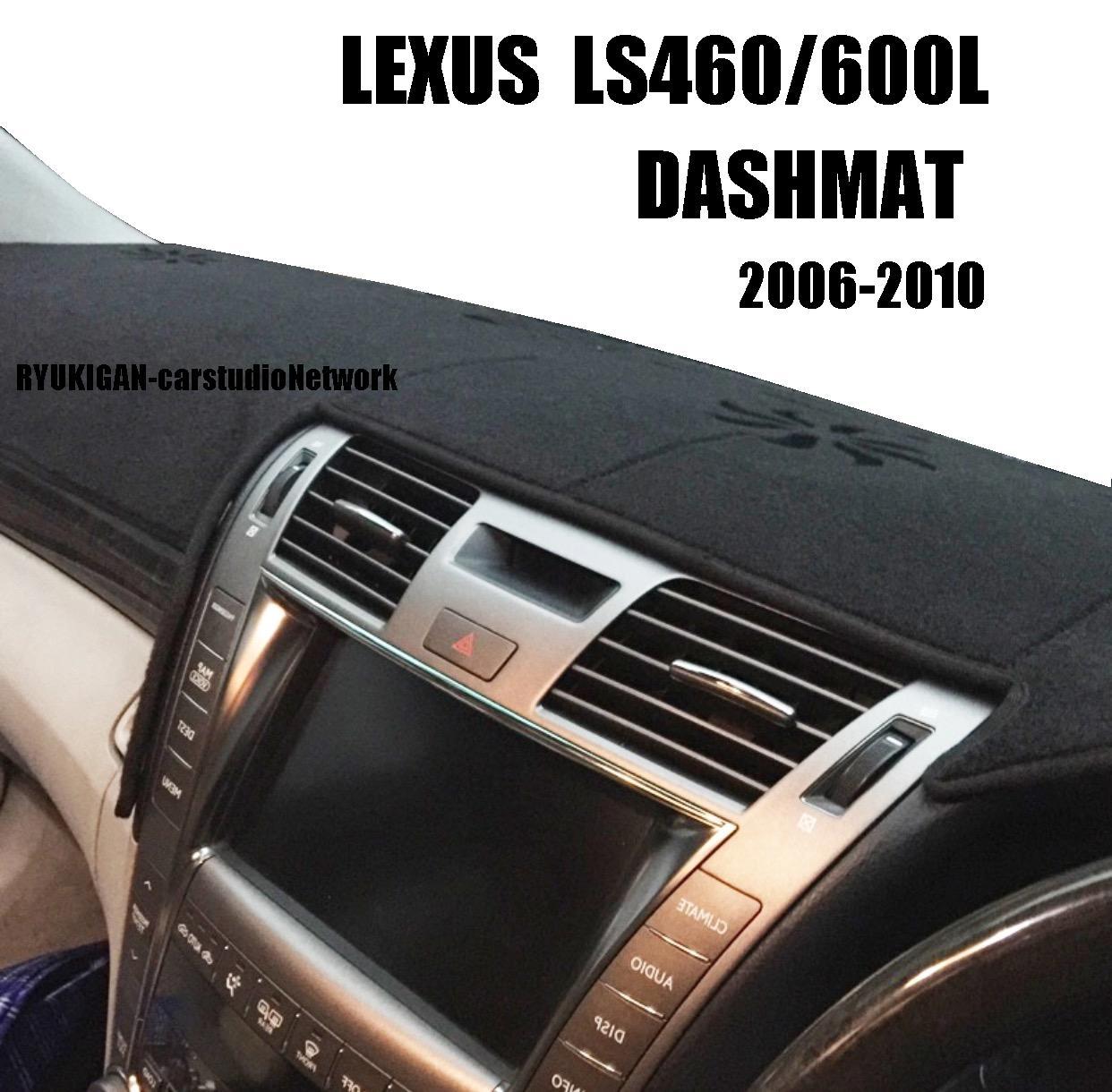 dash-ls460