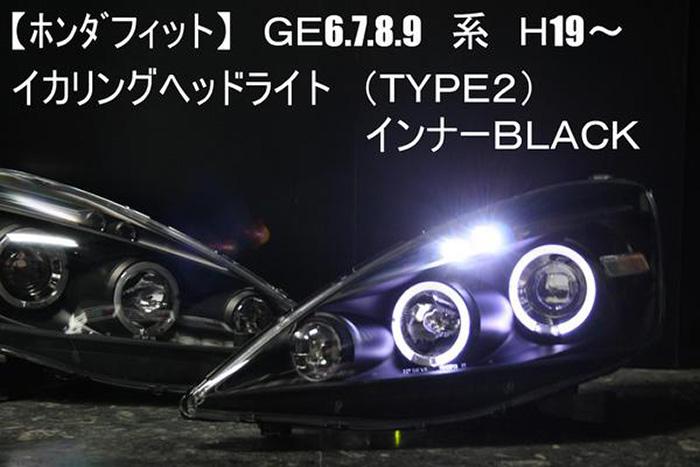 HL054BK